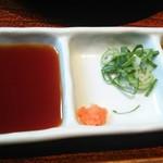 和風ステーキ 梅はら - ポン酢とニラ味噌タレ