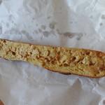 ビギー - ピーナッツバターフランス