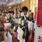 7815703 - ワイン試飲コーナー