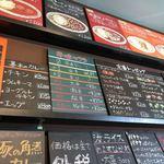 マサラキッチン - 黒板メニューはなかなか面白い!