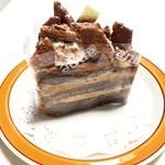 アン・お菓子の工房 - ショコラバナナ