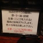 麗江 - まさにその通りっ!!使わなきゃ&オーダーしなきゃ損ですよ!! 2017/12/17