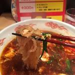 桝元 - こんにゃく麺