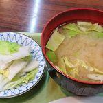 好養軒 - 好養軒 @御徒町 オムレツ定食に付く漬物と味噌汁
