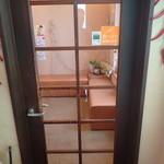 木多郎 - 入口