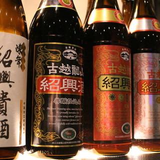◎ビール・紹興酒・ワイン◎多彩なドリンクを豊富にご用意!