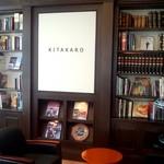 北菓楼 - 書棚があるオシャレなカフェ