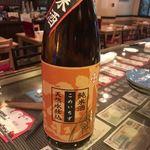 〜まごころ〜 - 埼玉県 米一途(純米酒)