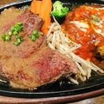 ハンバーグコルム - 肩ロースステーキ(和風ソース)とハンバーグ(トマトチーズ)のコンボ
