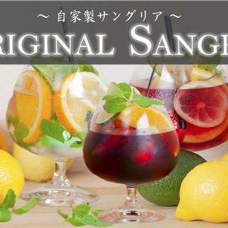 飲み物だって可愛く、美味しく♪