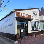 burger house GABURI -