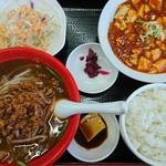 四川菜館 - ランチ麻婆豆腐+台湾味噌ラーメン ¥700