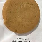 蜂楽饅頭 - 蜂楽饅頭(*´ω`*)