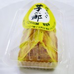 翠扇亭 - 芋太郎パック