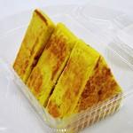 翠扇亭 - 芋太郎500円3ヶ