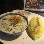 グリーンカレー専門店 メティ -