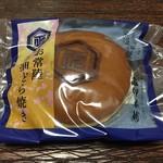 亀印本舗 - お常陸醤油どら焼き 172円