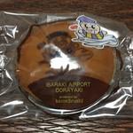 亀印本舗 - 茨城空港どら焼き 172円