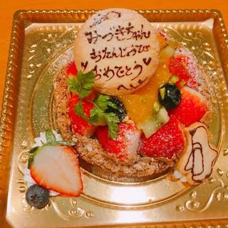 専属パティシエが作る世界に一つあなただけのオリジナルケーキ