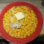 みそ吟 - 2017年12月 札幌味噌ラーメン+バター+コーン 734+108+162円