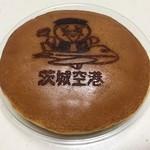 亀印本舗 - 茨城空港どら焼き
