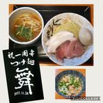 つけ麺 舞 - 2017.12