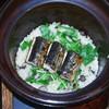 熱海ふふ - 料理写真: