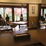 キョウトギオンミュージアムカフェ プロデュース バイ ノースショア - 今どきのお洒落カフェ2