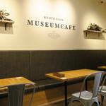 キョウトギオンミュージアムカフェ プロデュース バイ ノースショア - 今どきのお洒落カフェ1