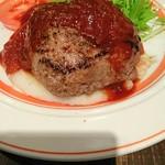 78174230 - 肉自慢の自家製ハンバーグ 980円