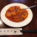 中華料理 中華厨房 - エビチリ
