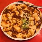 山水楼 - 麻婆豆腐(800円)