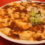 山水楼 - 豆腐と肉の辛煮です!