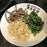 清香園 - ナムル3種