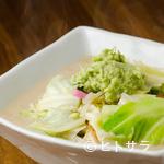 初代 山ちゃん - アボカド&ワサビのディップを乗せた『たっぷり野菜』
