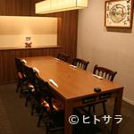 ざくろ - 落ち着いた雰囲気の完全個室