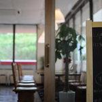 パン チキチキ - レストランスペース