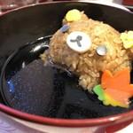 嵐山 りらっくま茶房 - 鬼太郎のオヤジばりの茶碗風呂