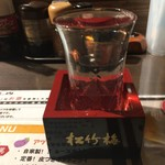 300えんバル NASUBI -