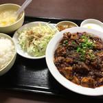 78182950 - 晴々飯店(麻婆豆腐定食)