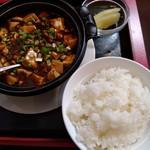 中華居酒屋 龍昇 - 定食メニュ-(マ-ボ-豆腐)の右側