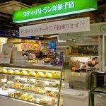 プティ・パトラン洋菓子店 - 店舗ブース全体
