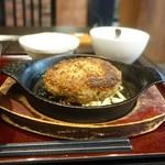 BeefGarden - 特製黒毛和牛ハンバーグ(濃厚卵黄つけダレ)ランチ(990円)