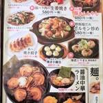 いちげん - 麺