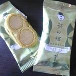 鎌倉五郎 - 【2017/12】茶の福