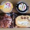 卵菓屋 - 料理写真:プリン、黒ごまプリン、シュークリーム、ロールケーキ