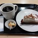 スターバックス・コーヒー - 料理写真:アメリカーノ バナナ&バタースコッチタルト