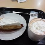 スターバックス・コーヒー - バナナクリームパイ カフェモカ