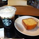スターバックス・コーヒー - コールドブルークリームフロートバレンシアコーヒー エスプレッソケーキオレンジ