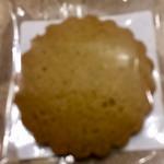 アルパイン洋菓子店 -